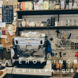 Ansel & Elliott • Analog Cafe