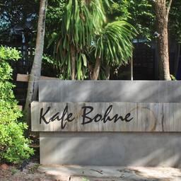 หน้าร้าน Kafe Bohne