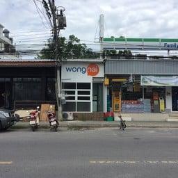 ด้านหน้ามีสำนักงานของ Wongnai ตั้งอยู่