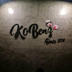 KoBenz BBQ Pork Rib