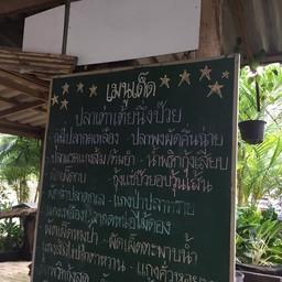 ตะเกียงไทย