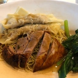 Roasred Duck Noodle With wonton