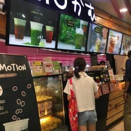 บรรยากาศ Kamu tea Centerpoint of Siam Square