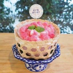 Wanbaobao Original Thai Dessert Cafe Since2018