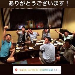 Hanjou Japanese Restaurant&Izakaya