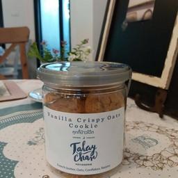 Vanilla Oats Cookie (s)