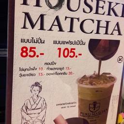 หน้าร้าน Fuku Matcha สยามเซ็นเตอร์