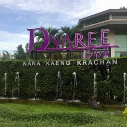 Nana Resort Kaengkrachan