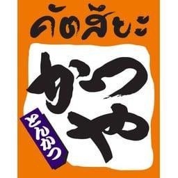 Katsuya เมกา บางนา