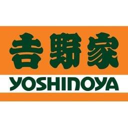 Yoshinoya เมกาบางนา ชั้น 2