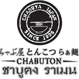 CHABUTON เซ็นทรัล แกรนด์ พระราม 9