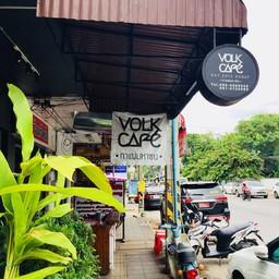 หน้าร้าน Volk Café กาแฟมหาชน