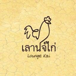 LoungeKai_BaanPloenchit