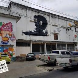 Street Art บ้านโป่ง