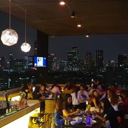 Sky Moon Bar & Bistro