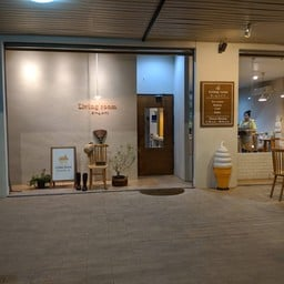 หน้าร้าน Living room homemade cafe