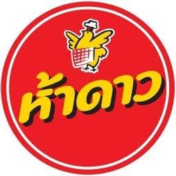 Five Star Chicken แม็คโครศรีนครินทร์