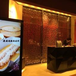 Lei Garden Restaurant Mongkok Branch