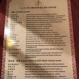 Silk Road ดิ แอทธินี โฮเทล แบงค็อก