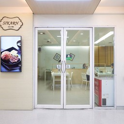 หน้าร้าน ศิการ (Sikarn) โรงพยาบาลศิครินทร์ โรงพยาบาลศิครินทร์