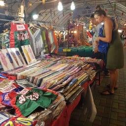 ตลาดอนุสาร