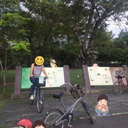 สวนสาธารณะและสวนพฤกษชาติศรีนครเขื่อนขันธ์