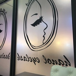 Hanol Eyelash Salon เพนนีบัลโคนี