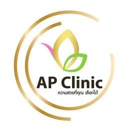 AP Clinic By หมอทิพย์