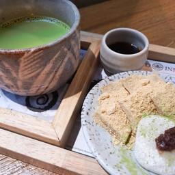 Kyoto Inari Tea&Dessert Cafe เซ็นทรัลปิ่นเกล้า