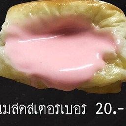 เมนูของร้าน ขนมปังเจ้าอร่อยเด็ดเยาวราช  เมืองทองธานี
