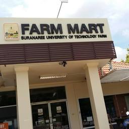 Farm Mart มทส.