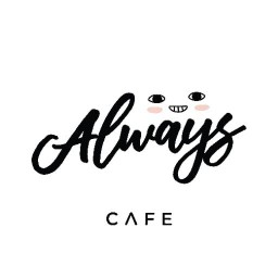 Always cafe - ออเวส์ คาเฟ่