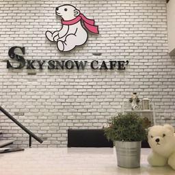 บรรยากาศ Sky Snow Cafe