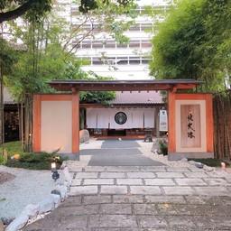 หน้าร้าน KITAOHJI GINZA