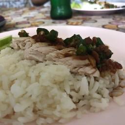 ต้นแบบข้าวมันไก่ 10 บาท กาญจนบุรี