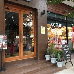 Love Otop Coffee
