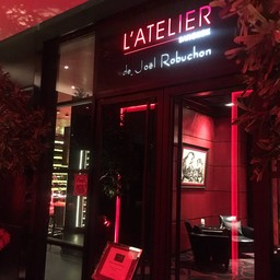 L'Atelier de Joel Robuchon คิวบ์ ไลฟ์สไตล์ รีเทล เซ็นเตอร์