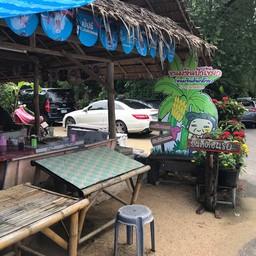 หน้าร้าน ขนมจีนป้าเขียว