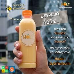 น้ำสัมคั้นสูตรเพื่อสุขภาพ  ดื่มเลย หรือแพ็คขวดกลับบ้าน  อร่อยๆได้ง่ายๆได้ทุกวัน