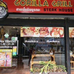 Gorilla Grill โยธินบูรณะ