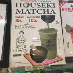 Fuku Matcha เซ็นทรัลลาดพร้าว