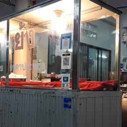ร้านข้าวต้มย้ง สาขา 2 ร้านข้าวต้มย้ง