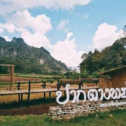 บรรยากาศ ปากตางพม่า