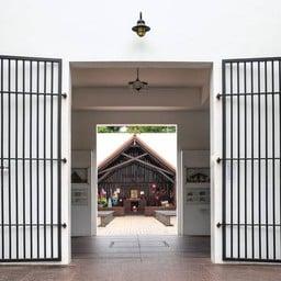 Changi Museum