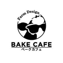 Farm Design Bake Cafe Singha Complex