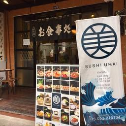 หน้าร้าน Sushi Umai
