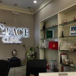 P-face Clinic