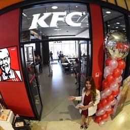 KFC ท็อปส์ เมืองพล