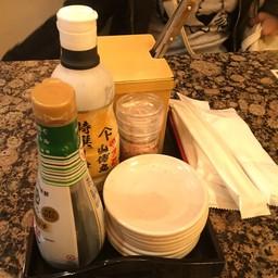 Yamato Sushi And Sashimi Aeon mall narita