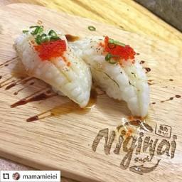 Nigiwai Sushi Udonthani Udonthani